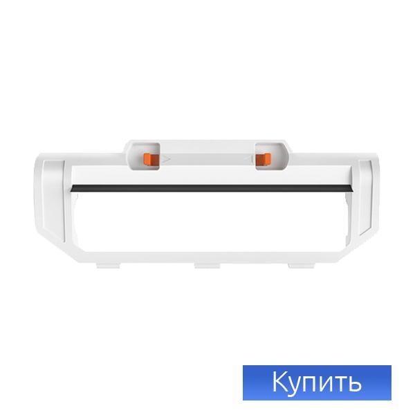 Крышка основной щетки для робота-пылесоса Xiaomi Mop Pro / Viomi Cleaning Robot STYTJ02YM (Белый)