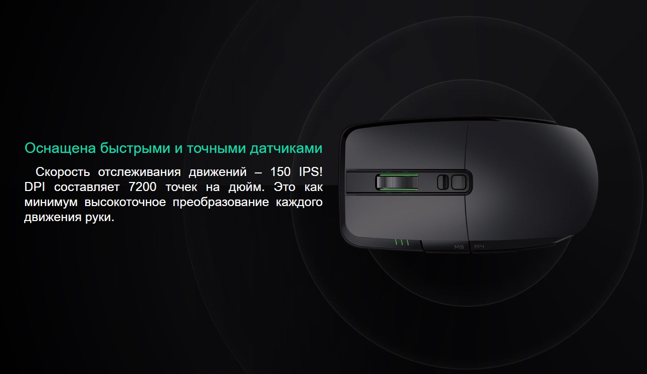 Беспроводная игровая мышь Xiaomi Mi Gaming Wireless Mouse