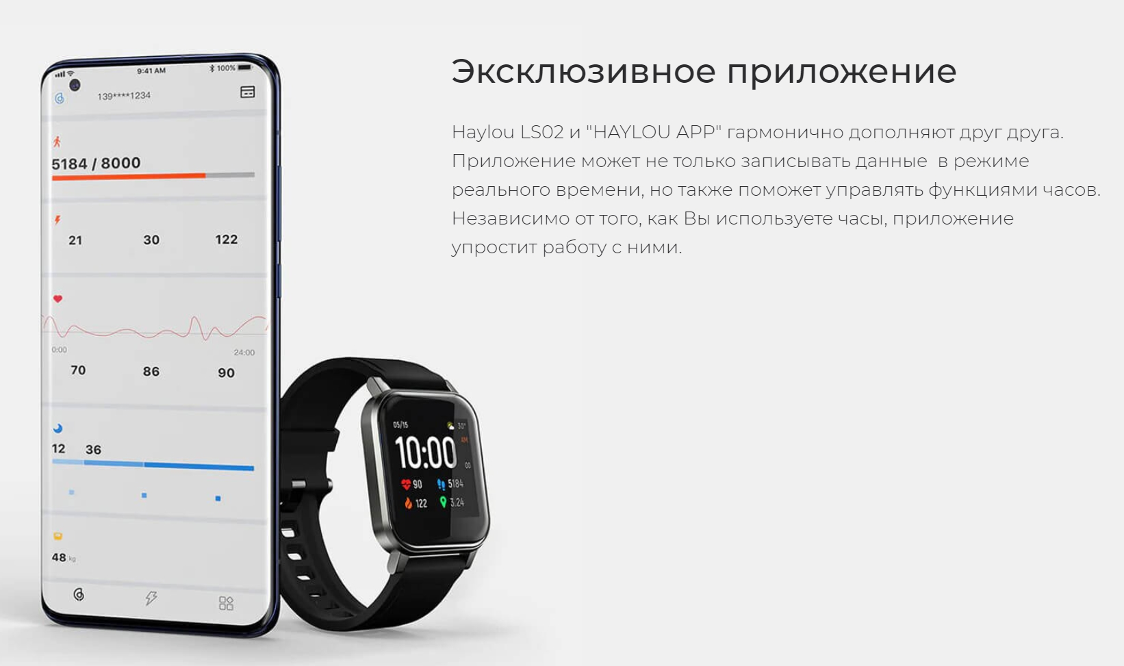 Смарт-часы Haylou Smart Watch 2 LS02